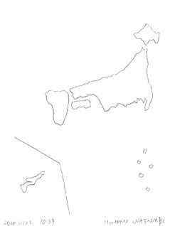 1 Mimomo Watanabe