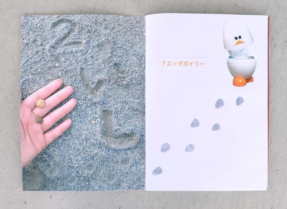 鬼澤_2.jpg