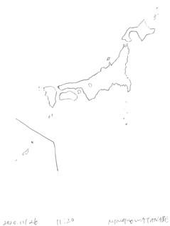 3 Mimomo Watanabe