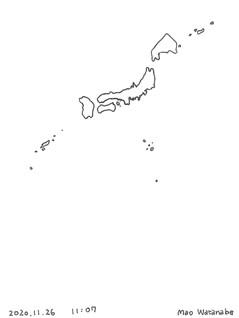 2 Mao Watanabe