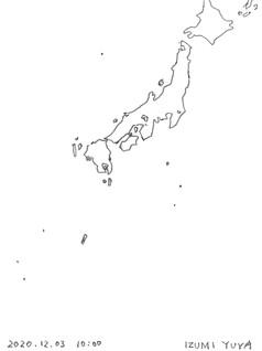 4 Yuya Izumi