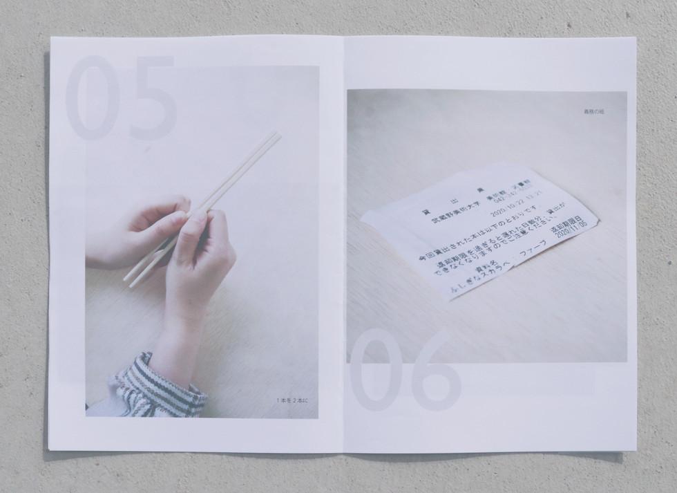 福田_5.jpg
