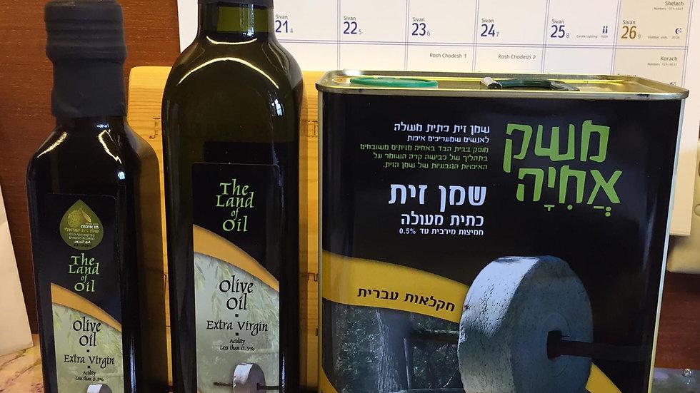 Meshek Achiya Extra Virgin Olive oil