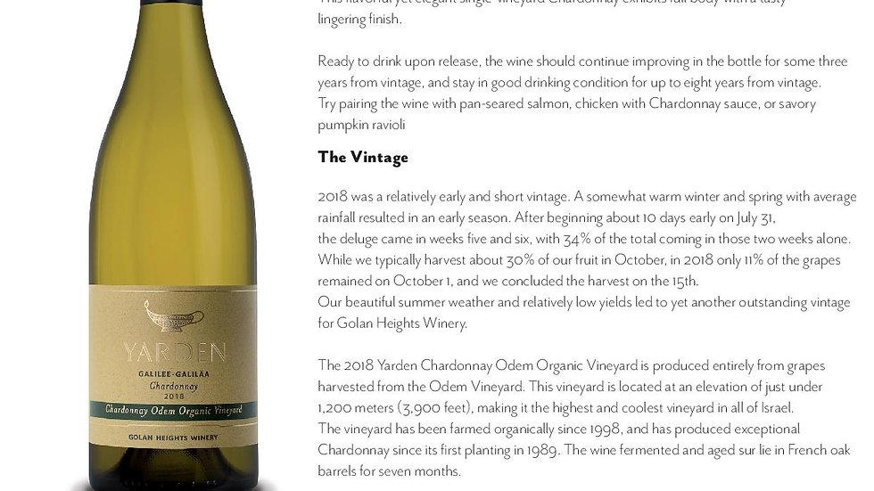 Yarden Organic Chardonnay Odem Vineyard
