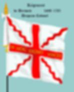 Régiment de Berwic drapeau Colonel 1698, libre de droits wikipédia