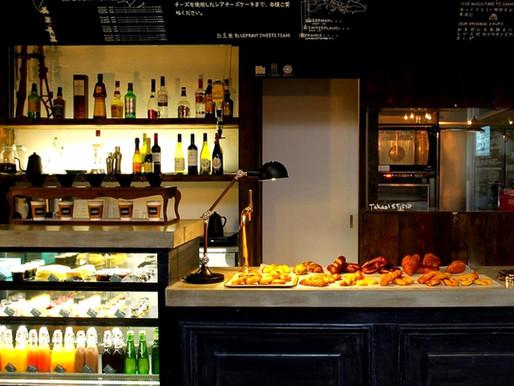【HINT】飲食店へコロナ対策補助金のリノベーションについて