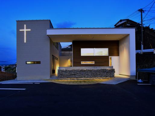 「丘の上の小さな教会」_ナザレン長崎教会(礼拝堂付き住宅)