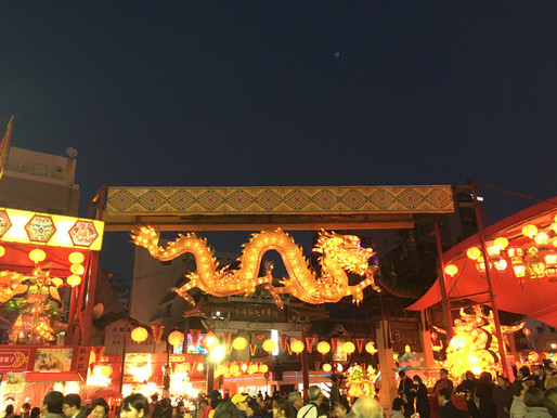 【BLOG】長崎冬の風物詩ランタンフェスティバル