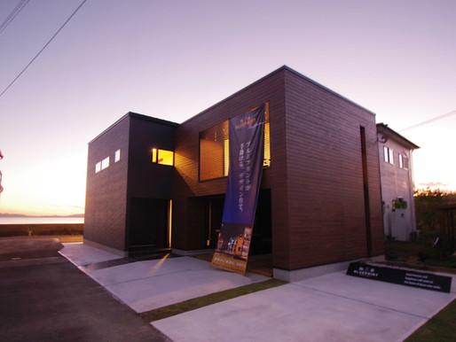 HOO-HOUSE-心地よいため息がもれる大海原の景色と共に暮らす家-