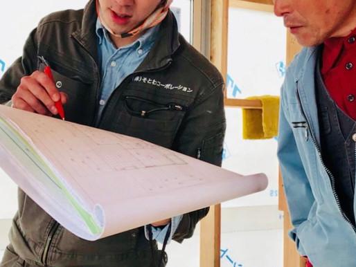 【正社員】建築工務