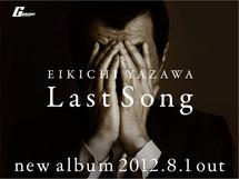 EikichiYazawa