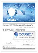 Сертификат Corel ТэкАйТи 2020.jpg
