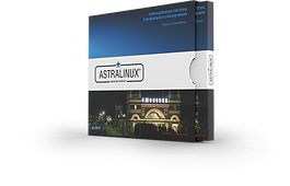 AstraLinuxSE_BOX.png