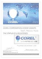 Сертификат Corel ТэкАйТи 2021.jpg