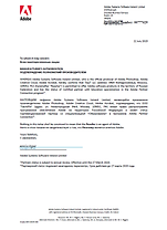 TeqIT LLC  - Manufacture's Authorization