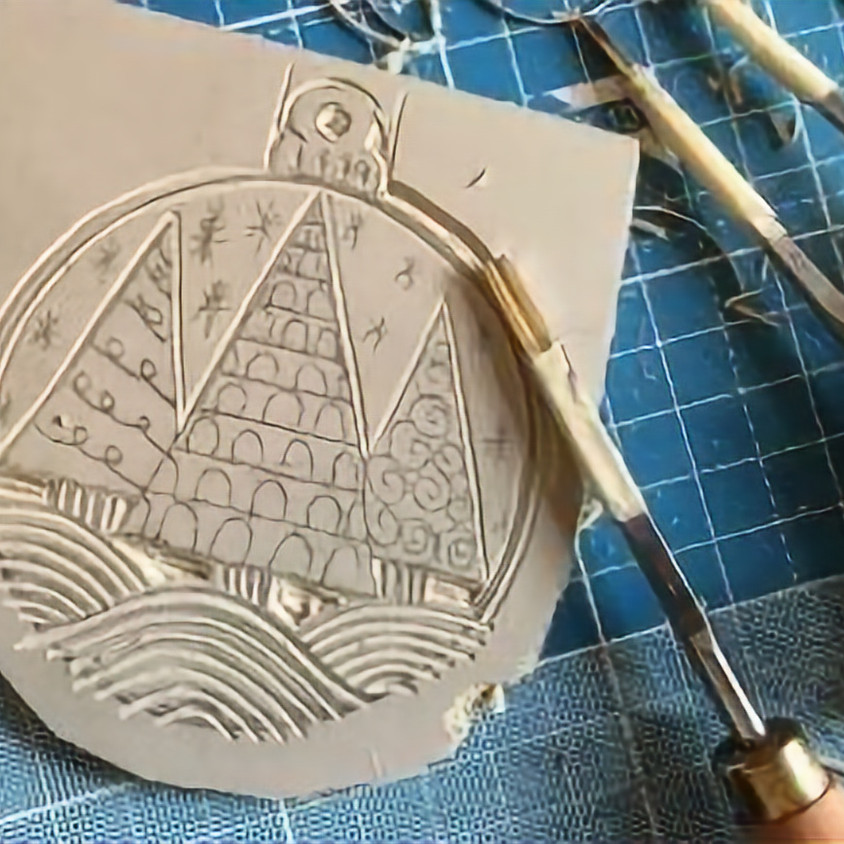 Wednesday Kids Art Club - Stamp Carving/Card Making