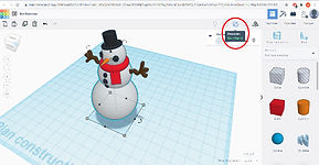 Formation-thinkercad-impression-3D