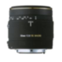 sigma-50mm-f2-8-dg-macro-ex-pour-nikon.j