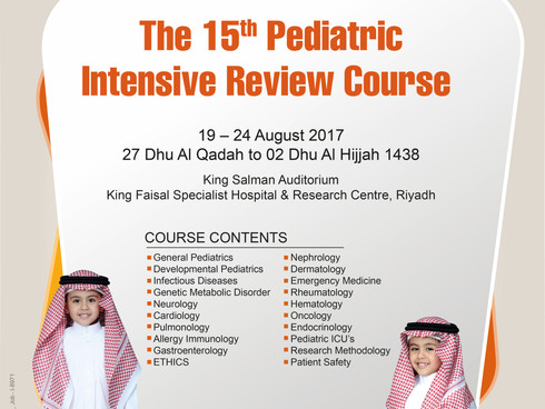 15th Pediatric Intensive Review Course