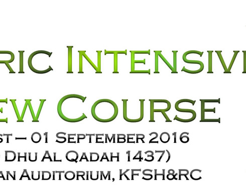 Ongoing Registration of 14th Pediatric Intensive Review Course