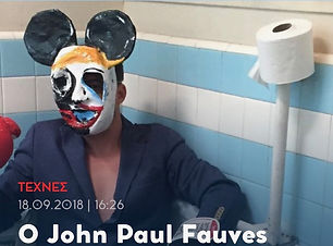 Athens voice | John Paul Fauves
