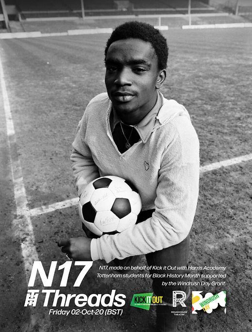 Cunningham-and-ball-poster-778x1024.jpg