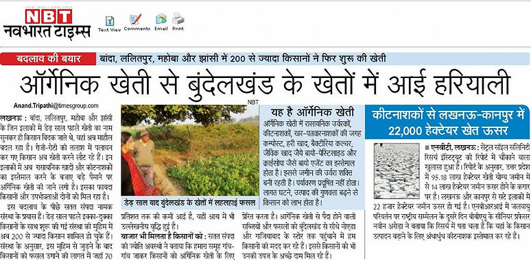 Navbharat Times article covering Satat -