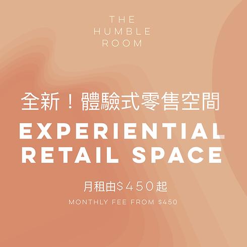 Retail Workshop Space Rental