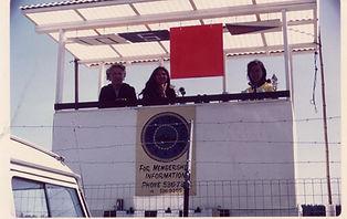 TowerCommitee1972.JPG