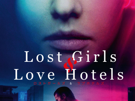 Lost girls and love hotels due for home release
