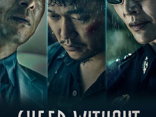 Sheep Without a Shepherd Screening at Chinese Cinema Season