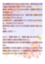 宮城県 H25年度入試 二華高校 合格 小坂智厚