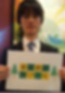 家庭教師 小坂智厚 東北大 理学部