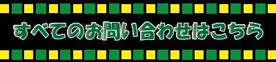 家庭教師,学びの杜,宮城,仙台