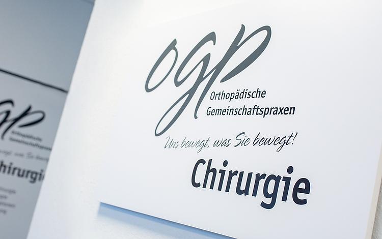 OGP, Orthopädische Gemeinschaftspraxis, Orthopädie, Chirurgie, Unfallchirurgie, Herten