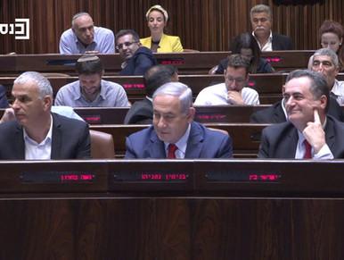 משטר נשיאותי בישראל