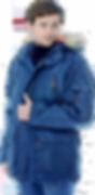 Куртка АЛЯСКА утеплённая