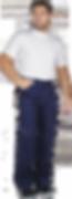 брюки диджитал