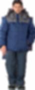 Куртка ШАТЛ утеплённая