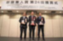 新藤兼人賞2019受賞者web用.jpg