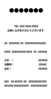 Razer-Blade-receipt_image-rev2.png