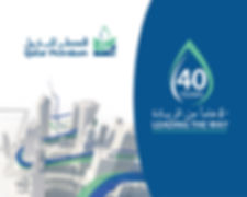 Qatar Petroleum 40th Anniversary celebration concept art prints booths and advertisements