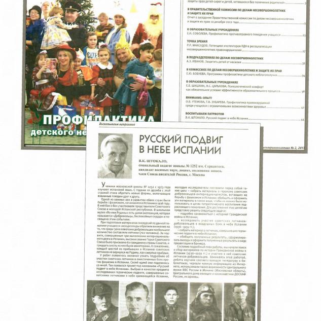 О работе музеея в СМИ0010.jpg