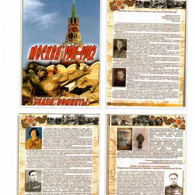 О работе музеея в СМИ0015.jpg