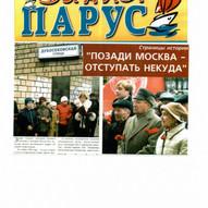 О работе музеея в СМИ0013.jpg