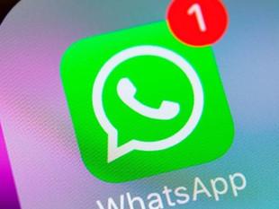 WhatsApp introducirá una nueva función para escuchar varios audios al mismo tiempo.