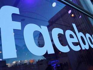 Facebook renueva su logotipo para separar la empresa de sus productos.