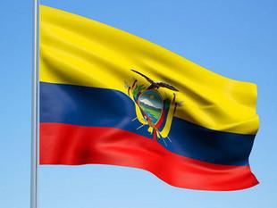 26 de septiembre, Día de la Bandera Ecuatoriana.