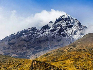 Ecuador, Chile, Perú y España, en la nueva lista de Geoparques de la UNESCO