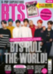 BTS fan magazine cover